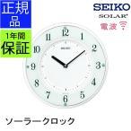 SEIKO セイコー 掛時計 ソーラー電波時計 電波掛け時計 掛け時計 壁掛け時計 電波時計 おしゃれ スワロフスキー シンプル ホワイト 白 アラビア数字 木製