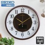 SEIKO セイコー 掛時計 ソーラー電波時計 電波掛け時計 掛け時計  壁掛け時計 電波時計 おしゃれ スイープムーブメント 連続秒針 アナログ