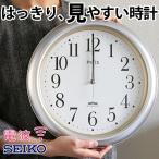 ショッピング電波時計 コスパ抜群!信頼のブランド SEIKO 電波時計 シルバー 掛け時計 掛時計 壁掛け時計  おしゃれ セイコー シンプル 見やすい 人気