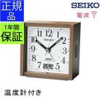 SEIKO セイコー 置時計 電波目覚まし時計 目覚まし時計 電波時計 電波置き時計 温度 温度計 ステップムーブメント アラーム スヌーズ アナログ デジタル 液晶