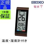 ショッピング電波時計 SEIKO セイコー 掛置時計 電波時計 電波掛け時計 掛け時計 壁掛け時計 電波置き時計 電波置時計 置き時計 カレンダー表示付き デジタル 湿度計 温度計
