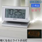 SEIKO セイコー 置時計 電波置き時計 置き時計 電波時計 温度計 湿度計 カレンダー表示付き 夜間点灯 デジタル おしゃれ シンプル スヌーズ ライト アラーム