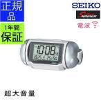 SEIKO セイコー 置時計 電波目覚まし時計 電波時計 電波置き時計 置き時計 カレンダー表示付き 温度計 温湿度計 デジタル ホワイ 大音量 子供 ライデン