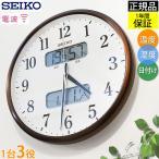 SEIKO セイコー 掛時計 電波時計 電波掛け時計 掛け時計 壁掛け時計 温度計付き 湿度計 デジタル カレンダー表示付き 液晶 ステップムーブメント シンプル
