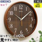 ショッピング電波時計 SEIKO セイコー 掛時計 壁掛け時計 電波時計 電波掛け時計 掛け時計 おしゃれ 見やすい オレンジ針 シンプル 北欧 木製調 木目 ステップムーブメント