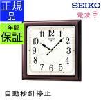 SEIKO セイコー 掛時計 電波時計 電波掛け時計 掛け時計  壁掛け時計 おしゃれ ステップムーブメント 見やすい ブラウン 茶色 木枠 木製 四角