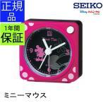 SEIKO セイコー 置時計 目覚まし時計 置き時計 アナログ スイープムーブメント 連続秒針 スヌーズ かわいい ピンク ディズニー ミッキー ミニー キャラクター