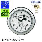 SEIKO セイコー 掛け時計 掛時計 壁掛け時計 大人ディズニー キャラクター ミッキー スチール 秒針なし おしゃれ 可愛い レトロ 昭和モノクロ 男性 新生活