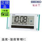 SEIKO セイコー 掛け時計 掛時計 壁掛け時計 置き時計 掛け置き時計 デジタル 電波時計 電波掛け時計 電波置き時計 ソーラー カレンダー表示 温度計 シンプル