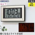 ショッピング電波時計 SEIKO セイコー 掛け時計 掛時計 壁掛け時計 デジタル時計 電波時計 電波掛け時計 ライト 光る 夜間点灯 カレンダー表示付き 温度計 湿度計 おしゃれ シンプル