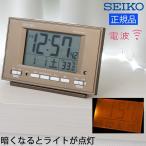 SEIKO セイコー 置き時計 置時計 デジタル 電波時計 電波置き時計 目覚まし時計 スヌーズ 光る 夜間点灯 カレンダー表示付き 温度計 見やすい シンプル