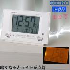 SEIKO セイコー 置き時計 置時計 デジタル 電波時計 電波置き時計 目覚まし時計 スヌーズ 光る 夜間点灯 カレンダー表示付き 温度計 見やすい シンプル 白