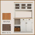 食器棚 おしゃれ レトロ 木製