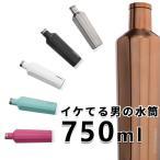 Corkcicle 25oz CANTEEN 750ml 水筒 ステンレスボトル マイ水筒 マイボトル タンブラー ステンレスマグ マグボトル 保冷ボトル 保温ボトル