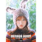 rotta(ロタ)写真集!OKINAWA BUNNY(沖縄バニー) ROTTA(ロタ)×ピョ・ウンジ