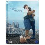 イ・ジュンギ主演「シチリアの恋」韓国盤DVD