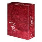パク・ボゴム&キム・ユジョン主演ドラマ「雲が描いた月明かり」DVD韓国版/一般版/フォトカード5枚付き/リージョンコード1、3、4、5、6