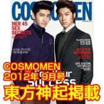 K-PLAZA.comで買える「韓国雑誌COSMO MEN(コスモメン-東方神起表紙&写真記事!」の画像です。価格は733円になります。