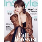 ショッピング雑誌掲載 韓国雑誌 InStyle(インスタイル) 2017年8月号  ハ・ジウォン表紙、ソ・ガンジュン掲載
