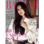 韓国雑誌BAZAAR(バザー)2018年9月号 ハン・ヒョジュ表紙