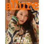 韓国雑誌 allure KOREA 2018年9月号 AOAソルヒョン表紙、SHINeeテミン、クァク・シヤン掲載