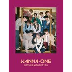 WANNA ONE_To Be One Prequel Repackage_[1-1=0 (Nothing without you)](ONEバージョン)