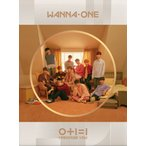 WANNA ONE 2nd Mini Album [0+1=1 (I PROMISE YOU)](DAY Ver.)