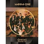 WANNA ONE 2nd Mini Album [0+1=1 (I PROMISE YOU)](NIGHT Ver.)