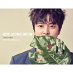 John-Hoon(キム・ジョンフン)_Single Album_Marry Me, Marry you