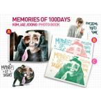ショッピングK ジェジュン(JYJ)、2016キム・ジェジュン フォトブック_[MEMORIES OF 100 DAYS](限定版、DVD付)