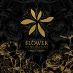 ショッピングK XIA(JUNSU)、XIA 3RD SOLO ALBUM FLOWER SPECIAL EDITION(1CD+1DVD)