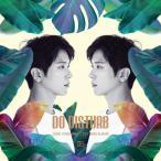 ジョン・ヨンファ(CNBLUE)_1st Mini Album_[DO DISTURB](通常盤)