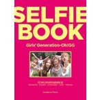 Girls' Generation-Oh!GG [SELFIE BOOK](Photobook)