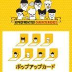 防弾少年団(BTS)/公式ヒップホップモンスターポップアップカード