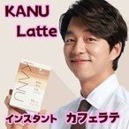 マキシム KANU Latte [カヌーラテ]/スティック×10本入り( 韓国 インスタントコーヒー カヌー kanu コーヒー本格 マキシム MAXIM カフェ)