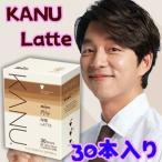 マキシム KANU Latte [カヌーラテ]/スティック×30本入り( 韓国 インスタントコーヒー カヌー kanu コーヒー本格 マキシム MAXIM カフェ)