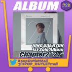 "Yahoo!KPOP OUTLET MALL Yahoo!店【予約/送料無料でお得】 チョン デヒョン MINI 1st ALBUM 【 CHAPTER2 ""27"" 】 B.A.P JUNG DAEHYUN ミニ1集 公式商品"