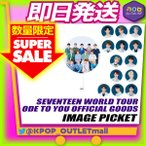 Yahoo!KPOP OUTLET MALL Yahoo!店【期間限定大特価セール/即納】 SEVENTEEN 【 イメージピケット 】 Ode to You コンサート 公式グッズ