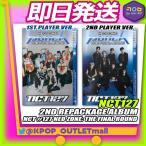 ��¨Ǽ�� NCT127 ����2�� ��ѥå����� ����Х� �� NCT #127 Neo Zone : The Final Round �� NCT 127 2nd ��ѥ� ALBUM ������� �ͥ������� Punch CD ����