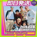 ��¨Ǽ�� ASTRO ɽ����ý� �� �ڹ� 1st Look 195�� 2020ǯ5�� �� �����ȥ� �Ǻ� �������å�