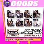 【公式予約特典付】【 POSTER SET / ポスターセット 】 Stray Kids 1ST #LoveSTAY 'SKZ-X' ONLINE FANMEETING 公式グッズ straykids ストレイキッズ スキズ