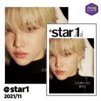 Stray Kids フィリックス 表紙 & 特集 【  韓国雑誌 @star1 2021年11月号 】【予約商品】 StrayKids ストレイキッズ スキズ FELIX 掲載 公式