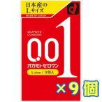 Yahoo!ケイポート Yahoo!店【お買い得9個セット!】オカモト ゼロワン Lサイズ 3コ入