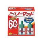 アース製薬 アースノーマット取替えボトル 60日用 無香料45ml×2