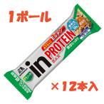 森永製菓 ウィダーinバー プロテイン グラノーラ × 12本セット