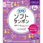 【限定デザイン】ユニ・チャーム チャーム ソフトタンポンスーパープラス 25個【在庫あり】