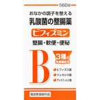Yahoo!ケイポート Yahoo!店【お買い得大容量!】【指定医薬部外品】ビフィズミン 560錠