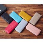 レザー長財布 三つ折り ファスナー 小銭入れ付 不織布 ファスナー財布 クラッチ財布 高品質と大型3世代