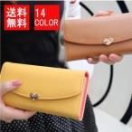 長財布 財布 レディース ハート 大容量 かわいい プレゼント 人気 女性用 オシャレ 可愛い カード入れ 安い 新品