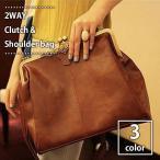 ショッピングクラッチ クラッチバッグ 2WAY がま口 オケージョン 人気 女性用 オシャレ 可愛い ハンドバッグ 軽量 大きめ 通勤 カジュアル カバン かばん 鞄